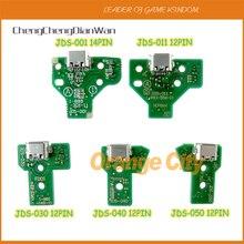 50 stücke Neue 12 Pin 14 Pin USB Lade Port Buchse Platine JDS 001 011 030 040 050 für Sony PS4 Controller Kunststoff Grün