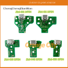 50pcs New 12 Pin 14 Pin USB Charging Port Socket Circuit Board JDS 001 011 030 040 050 For Sony PS4 Controller Plastic Green