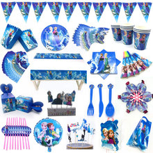Disney Princess Birthday Party Decoration Elsa Anna Plates Balloon Hat Cup Supplies Sets
