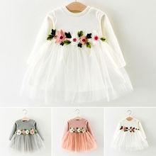 3Colors-1Pcs Baby Girls Dress Cute Flower Birthday Party Pri