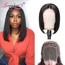 Прямые волосы Longqi, парик на застежке 4x4, волосы на застежке 8-14 дюймов, бразильский прямой парик на застежке, плотность 150%, короткие волосы на ...
