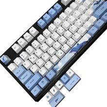 Wieloryb OEM nasadki na klawisze z PBT pełny zestaw klawiatury klawiszami mechaniczne PBT do sublimacji nasadek klawiszy GK61