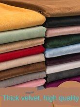 Tecido de veludo engrossado pelo medidor para a cobertura do sofá vestido de cortina saias roupas costura brocado liso preto azul 100cm * 155cm