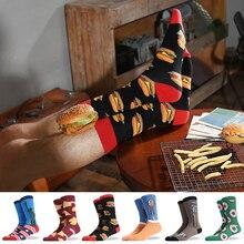New Men&Women Design Socks Funny hamburger Wedding Gifts Combed Cotton Breathable Trendy Street Sport Neutral