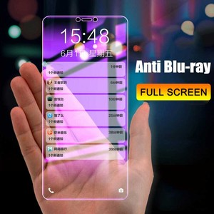 Image 2 - 2Pcs Full Screen Tempered Glass For Xiaomi Redmi 6 6A Screen Protector 9H Anti Blu ray Tempered Glass For Redmi 6 6A glass flim