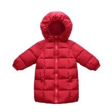 女の子暖かいベビージャケット子供のコートのジャケット少年ジュニア厚みジャケットコールド少年少女2 13年ダウンジャケットの綿のジャケット