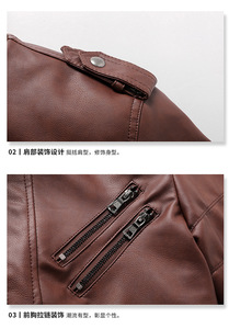 Image 5 - 2019 Self defense anti cut PU leather jacket stab resistant clothing stealth civil using police Self protection cut proof blouse