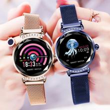 H2 Bluetooth Heart Rate Monitor Menstrual Reminder Smart Watch for Android iOS smart watc