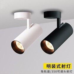 7W 12W 20W 30W do montażu na powierzchni przyciemniane światło LED Downlight Spot ściany lampa reflektor sufitowy oprawy oświetleniowe AC85 265V w Oświetlenie toru od Lampy i oświetlenie na