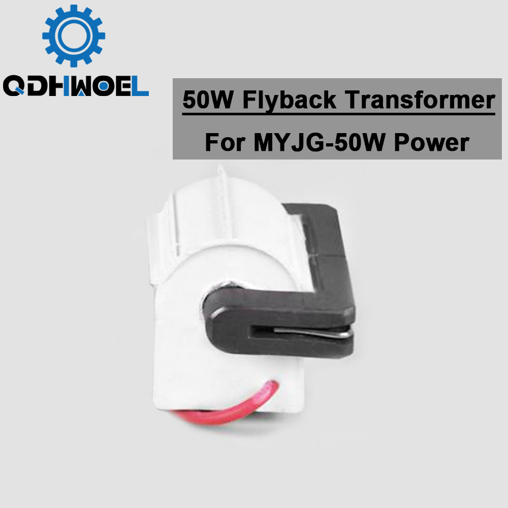 50W High Voltage Flyback Transformer Ignition Coil For CO2 Laser Power Supply PSU MYJG-50W