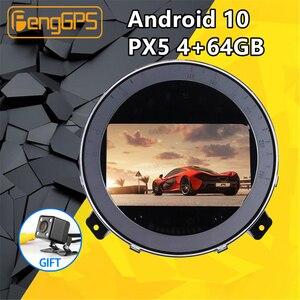 Автомобильный мультимедийный плеер MINI Cooper 2006-2014, Android 10, IPS экран, аудио радио, стерео PX5, Авторадио, GPS навигация, головное устройство
