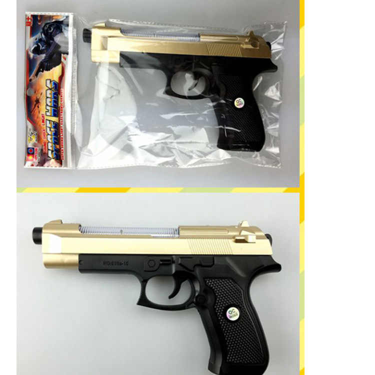 Children'S Educational Toy Electric Toys Vibrating Guns Bag Light Small Guns Boy Electric Toy Gun