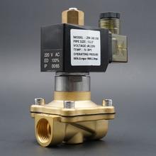 цена на solenoid valve 1/4 3/8 1/2 3/4 Normally open valve, brass water valve, 220V 24V,EPDM VITON seal,high temperature resistant