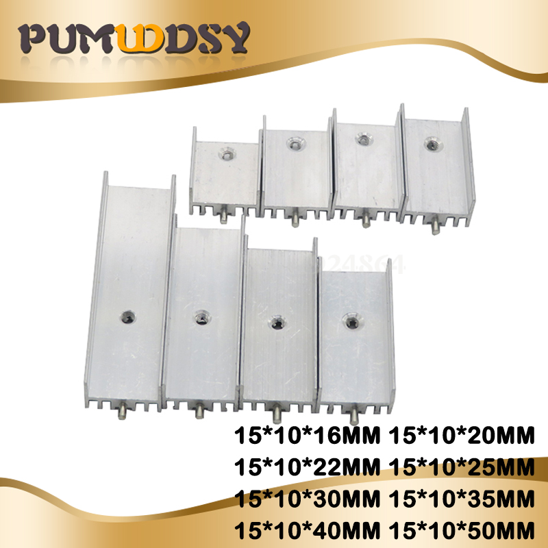 10Pcs 15x10x16/20/22/25/30/35/40/50mm aluminum radiator U TO-220 for transistors With needle, TO220 for aluminum
