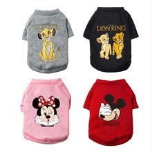 Ciepłe zimowe kurtki nakrycia wierzchnie dla psów XS-2XL ubiór dla czworonogów odzież bluzy z kapturem dla małych i średnich piesków tanie tanio Disney CN (pochodzenie) 100 bawełna Jesień zima Drukuj
