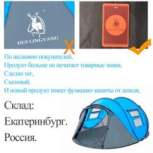 Image 4 - חיצוני קמפינג אוהל מהירות אוהלים פתוחים לזרוק פופ עד עונה טיולים אוטומטיים משפחת מסיבת חוף אוהלי חלל גדול משלוח חינם