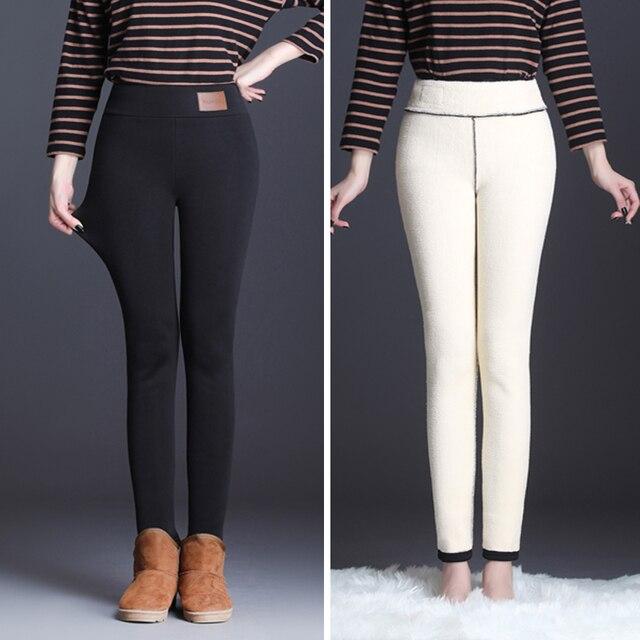 High Waist Elastic Pants Quality S-5XL 3