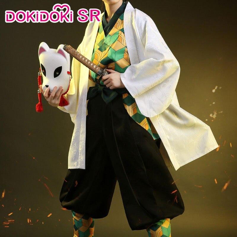 PRESALE DokiDoki-SR Demon Slayer Kimetsu No Yaiba Sabito Cosplay Costume Men Anime Kimetsu No Yaiba Cosplay Sabito Costume