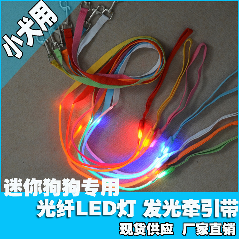 Puppy Shining Hand Holding Rope LED Traction Belt Flash Dog Traction Rope