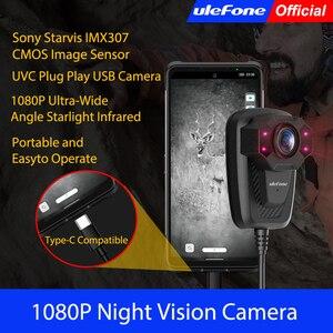 Image 1 - Ulefone câmera de visão noturna 1080p ultra grande angular luz das estrelas infravermelho uvc plug play usb câmera para xiaomi para huawei para redmi