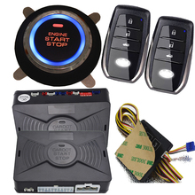 Security-Alarm-System Button Start-Stop Entry-Central Output-Alarm Auto Smart Keyless