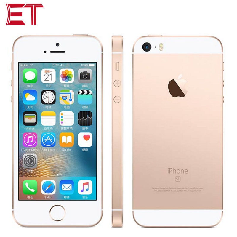 Original Apple IPhone SE A1662 LTE 4G Mobile Phone 4.0