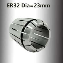 1 шт er 32 er32 большой 23 мм пружинный цанговый инструмент