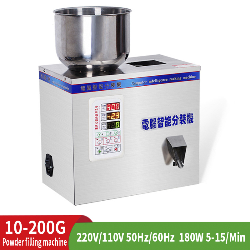 200g Metering And Packing Granule Powder Filling Machine Intelligent Weighing Packaging Granule Tea Powder Filling Machine