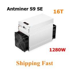 BITMAIN Новый Майнер Asic BTC AntMiner S9 SE 16TH/S Майнер Bitcoin BCH лучше чем Antminer S9 13,5 t 14t S9k S11 S15 S17 T9 + T15 T17