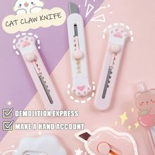 Creative Cloud Utility Knife Retractable Portable Knife Mini Cute Craft Cutting Tools Gyro Cutter Stationery Knife Multi Tool