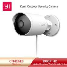 Kami Starlight kamera zewnętrzna 2MP HD Wi-Fi System nadzoru sieciowego zaawansowana kolorowa kamera noktowizyjna IP-biała