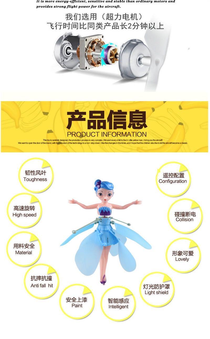 Flying Princess Dolls 9
