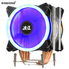BINGHONG CPU Cooler AM4 RGB 4PIN PWM 120MM FANS Mainly supports AMD interface AM2 AM3 AM4 FM1 FM2 кулер id cooling se 214l r intel lga 2011 1366 1151 1150 1155 1156 amd fm2 fm2 fm1 am4 am3 am3 am2 am2