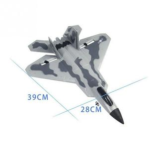 Image 5 - F22 Foam Remote Control RC Fighter 2.4GHz Model Gift Kids Toy For Phantom 3.0