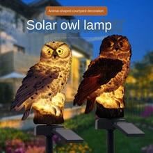 Solar Owl Lamp Outdoor Waterproof Garden Landscape Decoration Solar Lawn Light Bird Lamp  Solar Power Light Outdoor