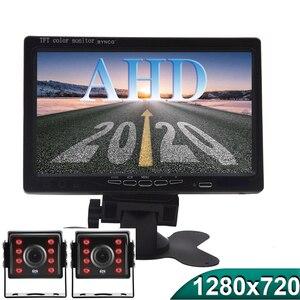 1280*720 Высокое разрешение AHD грузовик звездного неба, Ночное видение резервного копирования Камера 7 дюймов автомобиля заднего хода монитор д...