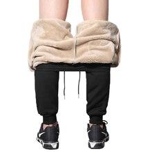 2020 calças dos homens dos homens das calças dos homens da moda calças dos corredores pantalon homme harem pantalon calças homem inverno quente calças de pelúcia 4xl
