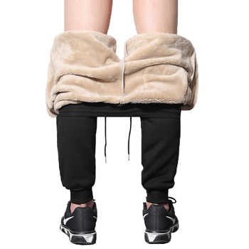 Drawstring Sweatpants 2019 Trousers Mens Fashions Pants Men Joggers pantalon homme Harem Pants Man Winter Warm Plush Pants 4XL - DISCOUNT ITEM  43 OFF Men\'s Clothing