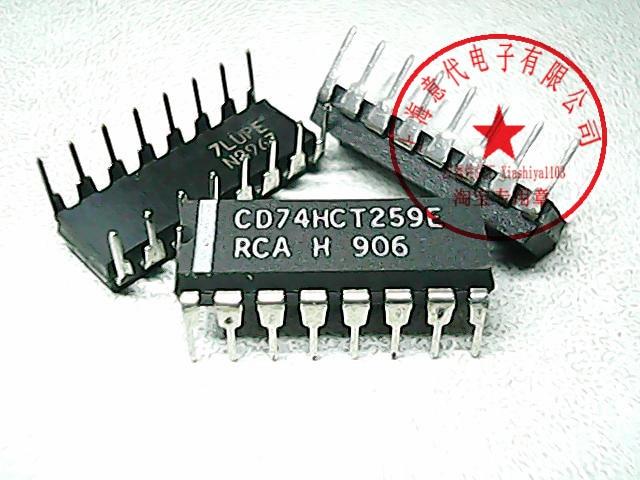 5pcs CD74HCT259E    74HCT259