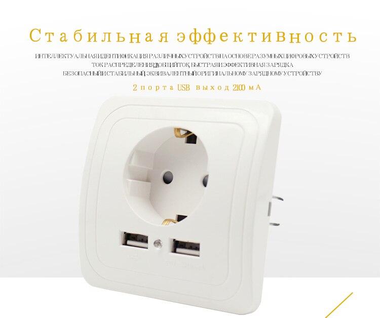 俄语欧标插座双USB面板_04