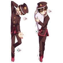 Hot Anime Toilet Bound Hanako kun Dakimakura Yugi Amane Male Hugging Body Pillow Case Home Bedding