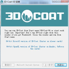 3D Coat v4.8.38 数字雕塑软件中文破解版
