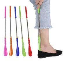 1PCS 18.5Inch Lengthen Shoe Horn Stainless Steel Easy to Take Shoe Helper Stick