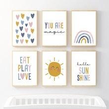 Мультфильм солнце Радуга плакаты и принты детская комната стены искусства постер украшение картина Детская комната искусство для детской ...