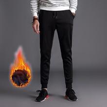 Warm Winter Pants Men Fitness Casual Man Long Jogging Skinny Sweatpants Grey Slim Fit Sport
