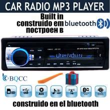 12 В Автомобильный MP3 аудио плеер Поддержка FM стерео автомобильный bluetooth телефон USB/SD MMC порт радио в тире 1 DIN