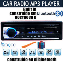 New 12V Car MP3 Audio Player Support FM Stereo car bluetooth Bluetooth Phone USB / SD MMC Port RADIO In Dash 1 DIN(China)