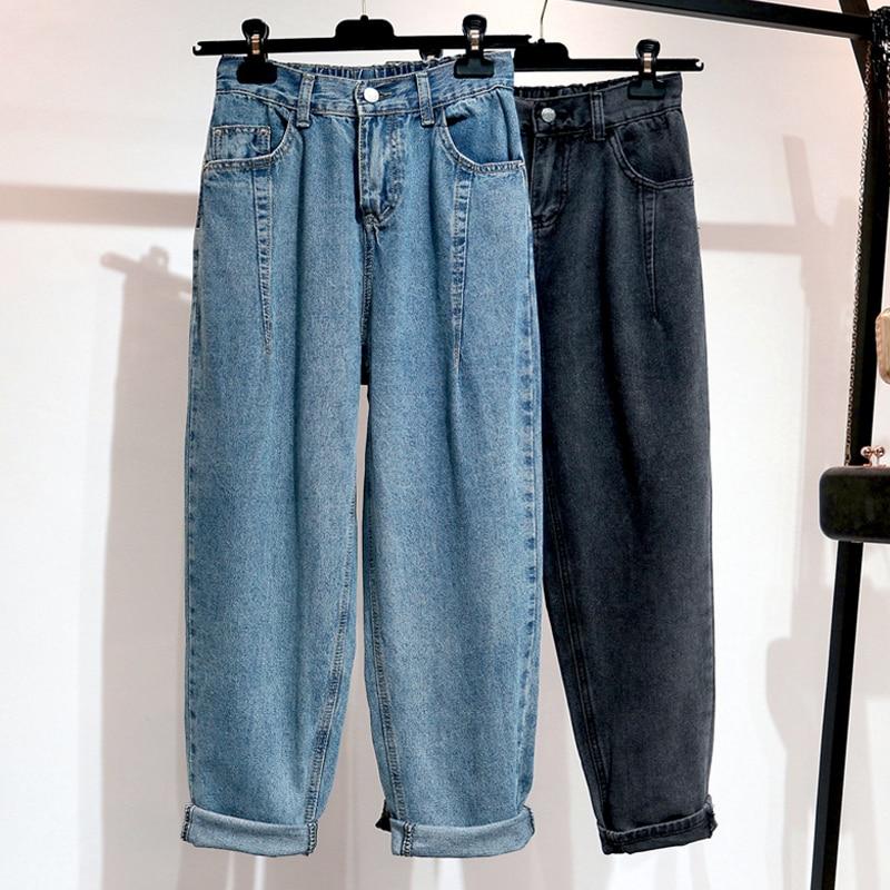 Jeans Woman  High Waist  Plus Size Loose Zipper Fly Full Length Female Harem Pants