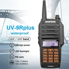 10W Baofeng UV-9R PLUS Waterproof  Walkie Talkie UHF VHF Handheld Tran