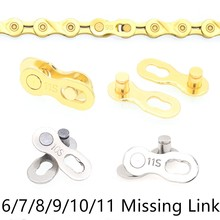 Mtb Bike Chain Missing Link Bicycle Chain Connector for 6/7/8/9/10 /11 Speed Bike Chain 2 Piece kmc original mtb bicycle chain link missing link 6 7 8 9 10 11 speed one pair for shimano gold silver